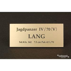 フロントラインシリーズ PANZER TITLE WW2ドイツラング【FS-041】 cobaanii mokei工房(コバアニ模型工房)
