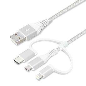 PG-LCMC05M02WH PGA 変換コネクタ付き 3in1 USBタフケーブル(Lightning&Type-C&micro USB) 50cm ホワイト&シルバー