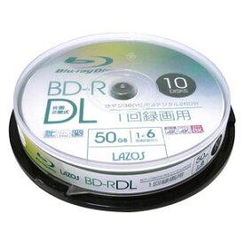 L-BDL10P Lazos 6倍速対応BD-R DL 10枚パック50GB ホワイトプリンタブル