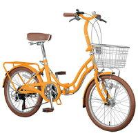 可愛らしい折りたたみ自転車最低額