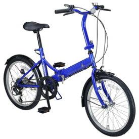 YG-0274 キャプテンスタッグ 折りたたみ自転車 20インチ 6段変速(ブルー) CAPTAIN STAG Lyre(ライヤー)FDB206