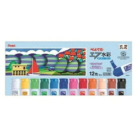 WFC2-12 ぺんてる 水彩絵の具 エフ水彩 ポリチューブ入 12色セット Pentel