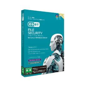【最大1000円OFF■当店限定クーポン 7/11 1:59迄】ESET File Security for Linux / Windows Server 新規 キヤノンITソリューションズ ※パッケージ版
