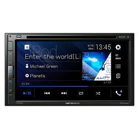 FH-8500DVS パイオニア 6.8V型ワイドVGAモニター/DVD-V/VCD/CD/Bluetooth/USB/チューナー・DSPメインユニット carrozzeria(カロッツェリア)