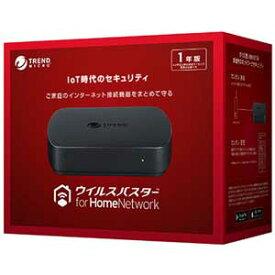ウイルスバスター for Home Network 1年版 トレンドマイクロ