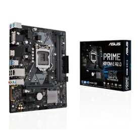 PRIME H310M-E R2.0 エイスース Micro-ATX対応マザーボードASUS PRIME H310M-E R2.0