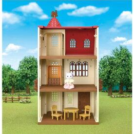 シルバニアファミリー 赤い屋根のエレベーターのあるお家【ハ-49】 エポック社