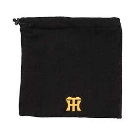 12JRNT0109 ミズノ 阪神タイガース公認 レプリカネックウォーマー(ブラック) HANSHIN Tigers