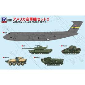 1/700 スカイウェーブシリーズ アメリカ空軍機セット 2【S47】 ピットロード