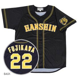 12JRMT8722S ミズノ 阪神タイガース公認 プリントユニフォーム(ビジター) 藤川選手 背番号:22(Sサイズ) HANSHIN Tigers Print Uniforms FUJIKAWA visitor
