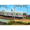 [鉄道模型]グリーンマックス (Nゲージ) 30294 東急電鉄8500系(赤帯・黄色テープ付き)増結用中間車4両セット(動力…