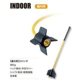 RM-INDOOR リョーマゴルフ スウィングプロ 屋内用 RYOMA GOLF SWING PRO INDOOR