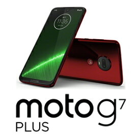 PADU0002JP Motorola(モトローラ) moto g7 plus ビバレッド [6.24インチ / メモリ 4GB / ストレージ 64GB]