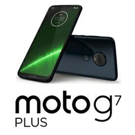 【最大1000円OFF■当店限定クーポン 11/20迄】PADU0003JP Motorola(モトローラ) moto g7 plus ディープインディゴ [6.24インチ / メモリ 4GB / ストレージ 64GB]