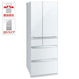 (標準設置料込)MR-WX60E-W 三菱 600L 6ドア冷蔵庫(クリスタルホワイト) MISTUBISHI WXシリーズ