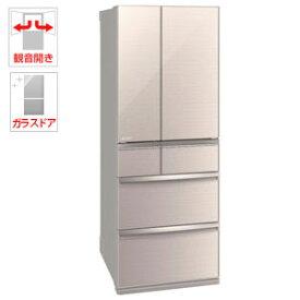 (標準設置料込)MR-WX60E-F 三菱 600L 6ドア冷蔵庫(クリスタルフローラル) MISTUBISHI WXシリーズ