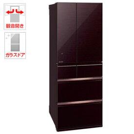 (標準設置料込)MR-WX60E-BR 三菱 600L 6ドア冷蔵庫(クリスタルブラウン) MISTUBISHI WXシリーズ