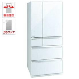 (標準設置料込)MR-WX70E-W 三菱 700L 6ドア冷蔵庫(クリスタルホワイト) MISTUBISHI WXシリーズ