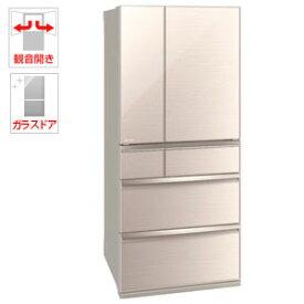 (標準設置料込)MR-WX70E-F 三菱 700L 6ドア冷蔵庫(クリスタルフローラル) MISTUBISHI WXシリーズ