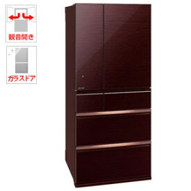 (標準設置料込)MR-WX70E-BR 三菱 700L 6ドア冷蔵庫(クリスタルブラウン) MISTUBISHI WXシリーズ [MRWX70EBR]