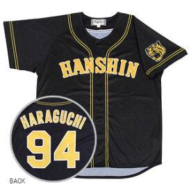 12JRMT8794O ミズノ 阪神タイガース公認 プリントユニフォーム(ビジター) 原口選手 背番号:94(Oサイズ) HANSHIN Tigers Print Uniforms HARAGUCHI visitor