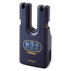 KSD-C2-A アイリスオーヤマ くつ乾燥機(ブルー) IRIS OHYAMA 脱臭くつ乾燥機カラリエ