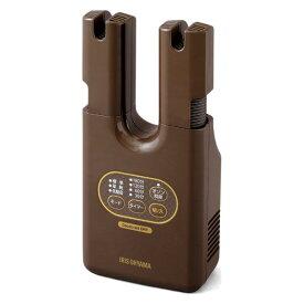 KSD-C2-T アイリスオーヤマ くつ乾燥機(ブラウン) IRIS OHYAMA 脱臭くつ乾燥機カラリエ [KSDC2T]