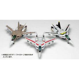 1/100 VF-1(A / J / S)ファイター マルチプレックス(超時空要塞マクロス)【MC-066】 ウェーブ