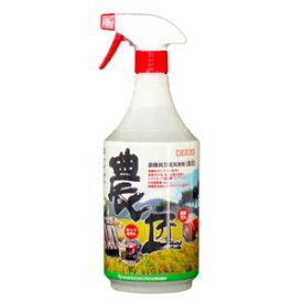 2100074 サンエスエンジニアリング 農器具用万能洗浄剤「農匠」 1L 超濃縮液