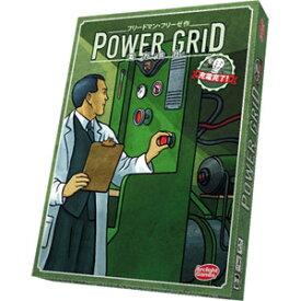 電力会社 充電完了! 完全日本語版 アークライト