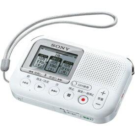 ICD-LX31A ソニー メモリーカードレコーダー【外部SDスロット搭載】 SONY