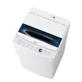 (標準設置料込)洗濯機 一人暮らし 5.5kg JW-C55D-W ハイアール 5.5kg 全自動洗濯機 ホワイト haier [JWC55DW]