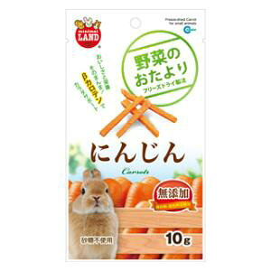 野菜のおたより にんじん 10g マルカン ヤサイノオタヨリ ニンジン 10G