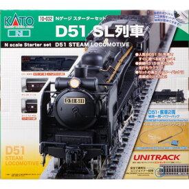 [鉄道模型]カトー (Nゲージ) 10-032 スターターセット D51 SL列車