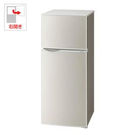 (標準設置料込)SJ-H13E-S シャープ 128L 2ドア冷蔵庫(直冷式)(シルバー系)【右開き】 SHARP