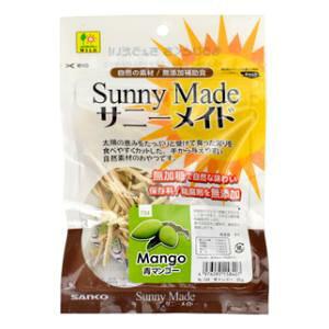 サニーメイド 青マンゴー 20g 三晃商会 サニ-メイド アオマンゴ- 20G