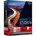 VEGAS Movie Studio 16 Suite ガイドブック付き ソースネクスト ※パッケージ版