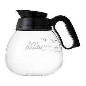 #32003 カリタ コーヒーサーバー Kalita 1.8Lデカンタ(ブラック) [32003]