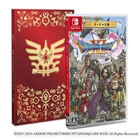 【Nintendo Switch】【ゴージャス版】ドラゴンクエストXI 過ぎ去りし時を求めて S スクウェア・エニックス [SE-W 0029 SW ドラゴンクエスト11S ゴージャス]