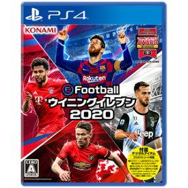 【PS4】eFootball ウイニングイレブン 2020 コナミデジタルエンタテインメント [PLJM-16390 PS4 eFootball ウイニングイレブン 2020]