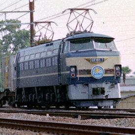 [鉄道模型]トミックス (HO) HO-2507 国鉄 EF66形電気機関車(前期型・ひさし付・プレステージモデル)