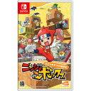 【Nintendo Switch】ニンジャボックス バンダイナムコエンターテインメント [HAC-P-ANRVA NSW ニンジャボックス]