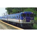 [鉄道模型]マイクロエース (Nゲージ) A6078 キハ47 瀬戸内マリンビュー・改良品 2両セット