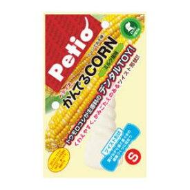 かんでるCORN ツイスト ミルク風味 S 1本入 ペティオ カンデルコ-ン ツイスト ミルク S