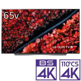 (標準設置料込_Aエリアのみ)OLED65C9PJA LGエレクトロニクス 65V型 有機ELパネル 地上・BS・110度CSデジタル4Kチューナー内蔵テレビ (別売USB HDD録画対応)OLED TV AI ThinQ