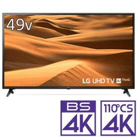 (標準設置料込_Aエリアのみ)49UM7100PJA LGエレクトロニクス 49型地上・BS・110度CSデジタル4Kチューナー内蔵 LED液晶テレビ (別売USB HDD録画対応)UHD TV AI ThinQ