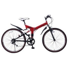 M-671-RD マイパラス 折たたみ自転車 ATB 26インチ 6段変速 Wサス(レッド) MYPALLAS