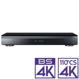 DMR-4CW200 パナソニック 2TB HDD/3チューナー搭載 ブルーレイレコーダー4Kチューナー内蔵4K Ultra HDブルーレイ再生対応 Panasonic 4K DIGA ディーガ【送料無料】