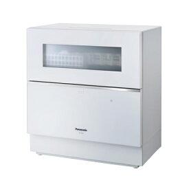 NP-TZ200-W パナソニック 食器洗い乾燥機(ホワイト) 【食洗機】【食器洗い機】 Panasonic [NPTZ200W]