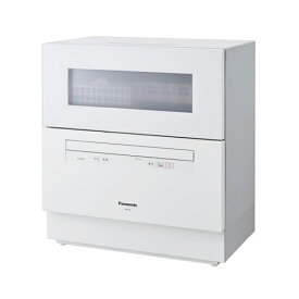 NP-TH3-W パナソニック 食器洗い乾燥機(ホワイト) 【食洗機】【食器洗い機】 Panasonic [NPTH3W]